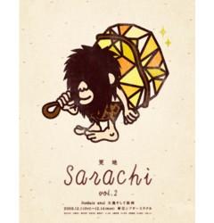 sarachi2