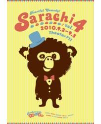 sarachi4