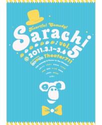 sarachi5