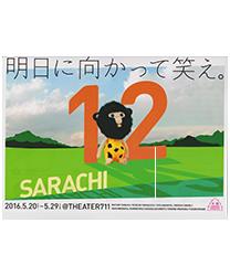 sarachi12