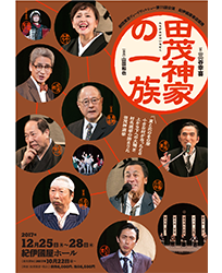 tamogami_tokyo